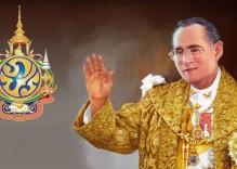 Fallece el monarca Tailandés Bhumibol Adulyadej